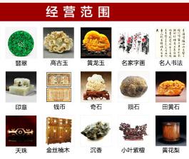 深圳大汉龙威国际艺术品拍卖有限公司总部(最新运营年报公布)
